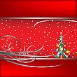 Новогодняя елка | Векторный клипарт