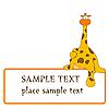 Векторный клипарт: панель для текста с жирафом
