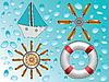 nautische Symbolen