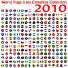 glänzende Icons mit Europa-Flaggen