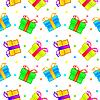 Muster von Geschenboxen