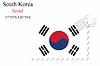 Südkorea-Briefmarkenentwurf