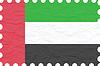 zerknittertes Papier Vereinigte Arabische Emirate Stempel