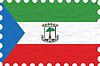 zerknittertes Papier Äquatorialguinea Stempel