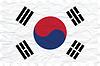 zerknittertes Papier Südkorea Briefmarke