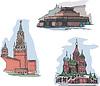 Moskau, Russland, dem Roten Platz Sehenswürdigkeiten