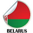 Belarus Aufkleber