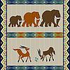 Afrikanisches Design