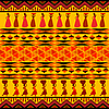 Vector clipart: Africa design