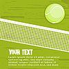 Tennis-Hintergrund
