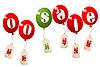 Luftballons - zum Verkauf
