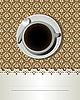 Coffee-Karte