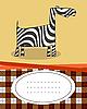 Векторный клипарт: открытка с жирафом