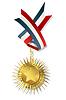Goldene Sterne-Auszeichnung