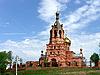 ID 3010653 | Nowoczesny kościół | Foto stockowe wysokiej rozdzielczości | KLIPARTO