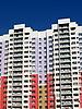 컬러 높은 집 | Stock Foto