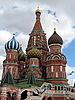 붉은 광장 모스크바 사원 | Stock Foto