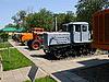 ID 3012281 | Retro-Traktoren | Foto mit hoher Auflösung | CLIPARTO