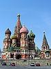 ID 3012291 | Basilius-Kathedrale | Foto mit hoher Auflösung | CLIPARTO
