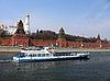ID 3012306 | Schiff und Moskauer Kreml | Foto mit hoher Auflösung | CLIPARTO