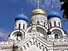 ID 3012307 | Weiße Kirche | Foto mit hoher Auflösung | CLIPARTO
