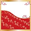 Red Kartki świąteczne pozdrowienia | Stock Vector Graphics