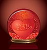 Valentinstagkarte mit Wünschkugel