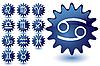 ID 3011822 | 조디악 아이콘으로 파란색 유리 태양 | 높은 해상도 그림 | CLIPARTO