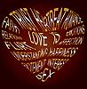Gold-Text über Liebe