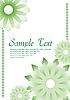 Grüne florale Grußkarte