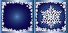 Boże Narodzenie w tle | Stock Vector Graphics