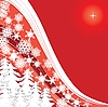 Christmas background | Stock Vector Graphics