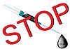 Stop Drogen