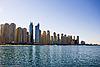 ID 3015861 | 迪拜的天际线。全景。 | 高分辨率照片 | CLIPARTO