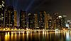ID 3016318 | Miasto scape w czasie nocy. Panoramiczny scena | Foto stockowe wysokiej rozdzielczości | KLIPARTO