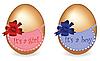 ID 3018631 | Два яйца - мальчик и девочка | Иллюстрация большого размера | CLIPARTO