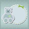 Llegada del bebé anuncio de la tarjeta | Ilustración