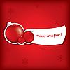 Красная новогодняя открытка | Иллюстрация