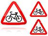 ID 3012799 | 与自行车道路的交叉口 - 道路标志 | 向量插图 | CLIPARTO