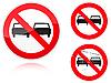 ID 3012803 | 禁止超车的变种 - 道路标志设置 | 向量插图 | CLIPARTO