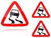 Warianty śliskiej drodze - znak drogowy | Stock Vector Graphics