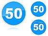 Warianty Minimalne ograniczenie prędkości - znak drogowy | Stock Vector Graphics