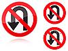 Wendung verboten - Schild