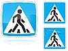 Zestaw warianty znak drogowy Przejściu | Stock Vector Graphics