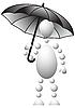 Человек с черным зонтом | Векторный клипарт