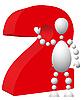 Человек с красным символом 2 | Векторный клипарт