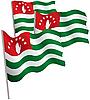 Флаг Республики Абхазия 3D | Векторный клипарт