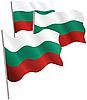 Bulgarien 3d Flagge.