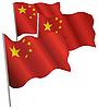 Китай 3d флаг. | Векторный клипарт