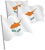 Кипр 3d флаг. | Векторный клипарт